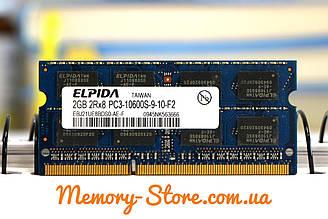 Оперативна пам'ять для ноутбука Elpida DDR3 2GB PC3-10600s 1333MHz sodimm, б/в