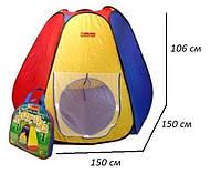 Детская игровая палатка МЕТР плюс