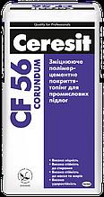 CF 56 corundum 25кг полимерцементное покрытие