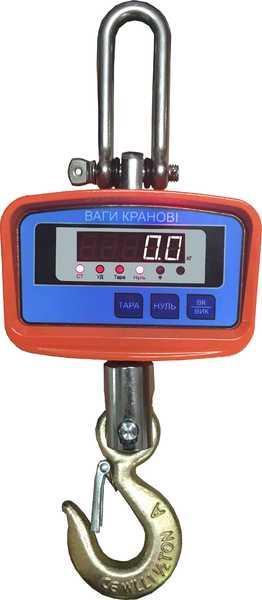 Весы крановые Днепровес OCS- EXZA (300 кг, 500 кг, 1 т)