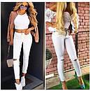 Белые женские джинсы скинни с высокой посадкой рваные на коленках, фото 7