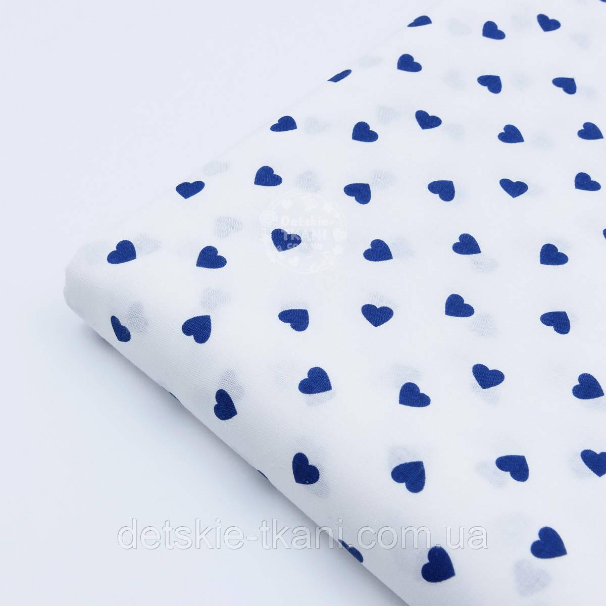 Лоскут ткани с синими редкими сердечками 10 мм на белом фоне (№1691а), размер 19*160 см
