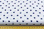 Лоскут ткани с синими редкими сердечками 10 мм на белом фоне (№1691а), размер 19*160 см, фото 7