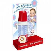 Бутылочка для кормления новорожденных без ручек с латексной анатомической соской НЯМА 250 мл Мирта (7756)