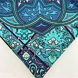 10394-12, павлопосадский платок из вискозы с подрубкой 80х80, фото 5