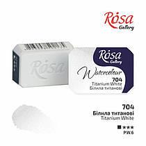 Акварельна фарба Rosa Gallery білила титанові кювету 343704