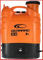 ✅ Опрыскиватель аккумуляторный Gerrard GS-16 (87673)