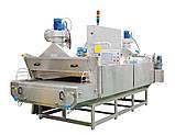Бо тунель заморозки овочів азотом Air Products 2000 кг/год, фото 2