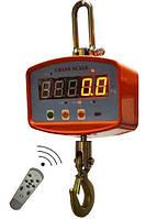 Весы крановые Днепровес OCS-XZA (300 кг, 500 кг, 1 т)