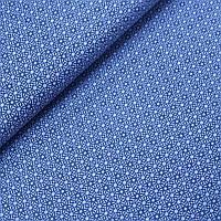 Ткань с синим геометрическим рисунком на белом фоне, ширина 160 см