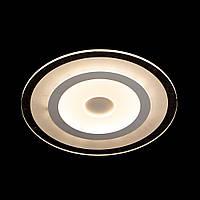 Люстра круглая светодиодная с пультом управления