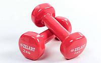 Гантели для фитнеса с виниловым покрытием Zelart Beauty, 2шт-2кг., коралловый (TA-5225-2)