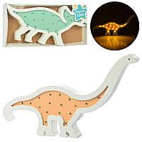 Детская деревянная игрушка ночник для малыша Динозавр голубой