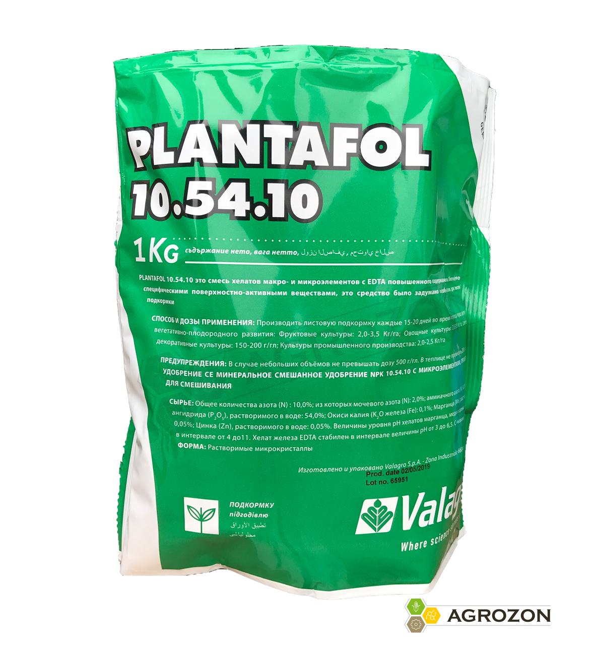 Удобрение Плантафол / Plantafol 10+54+10 Valagro - 1 кг