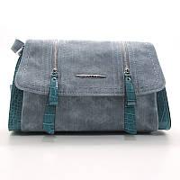 Голубая женская сумка Batty через плечо вместительная, фото 1