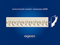 """09001 Потолочный плинтус """"Семья"""" , рельефный, 2м, полистирол инжекция"""