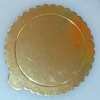 Подложка под торт Ø 240мм утолщенный 2ух сторон (зол/сер) (1уп =10шт)