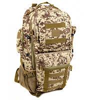 Рюкзак Городской, спортивный, милитари  Innturt 45L (camouflage)Large A1021-2, фото 1
