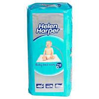 Пеленки для младенцев Helen Harper 60x90 см, 10 шт (96292092)