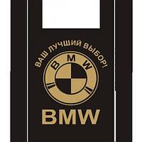 Пакет БМВ большой 44*75