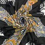 Бархатная ночь 538-18, павлопосадский платок шерстяной  с шерстяной бахромой, фото 8