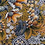 Бархатная ночь 538-18, павлопосадский платок шерстяной  с шерстяной бахромой, фото 6