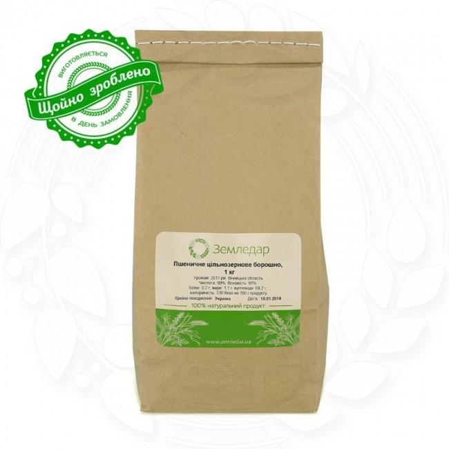 Пшеничная цельнозерновая жерновая мука 1 кг сертифицированная без ГМО