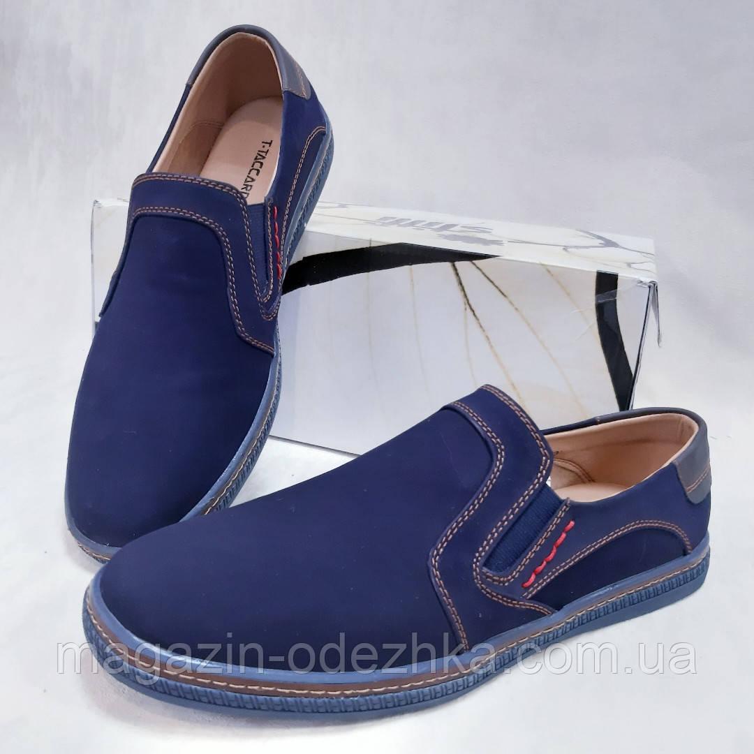 Туфли (41-46)