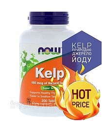 Келп с йодом поддержка щитовидной железы 150 мг 200 шт Kelp Now Foods, официальный сайт