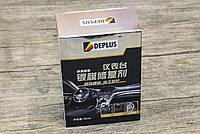 Набор DEPLUS 007812 для защиты, чернения и восстановления пластика, торпеды, шин.