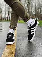 Кроссовки  кеды Adidas Gazelle / Адидас Газель, черные с белыми полосками и подошвой, натуральная замша.