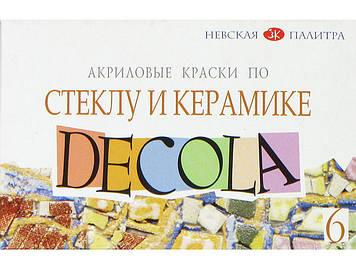 "Фарба для скла та кераміки акрил. ""Decola"" №4041176/52243025/350832 ЗХК"