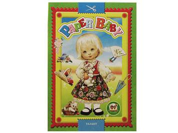 """Книжка А5 """"Одягни ляльку""""/Септіма/(50)(100)"""