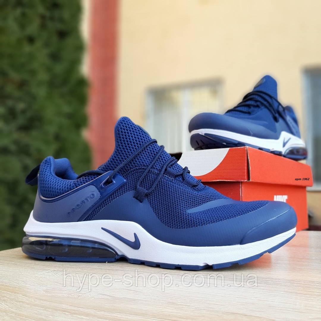 Мужские Кроссовки в стиле Nike Presto Все размеры