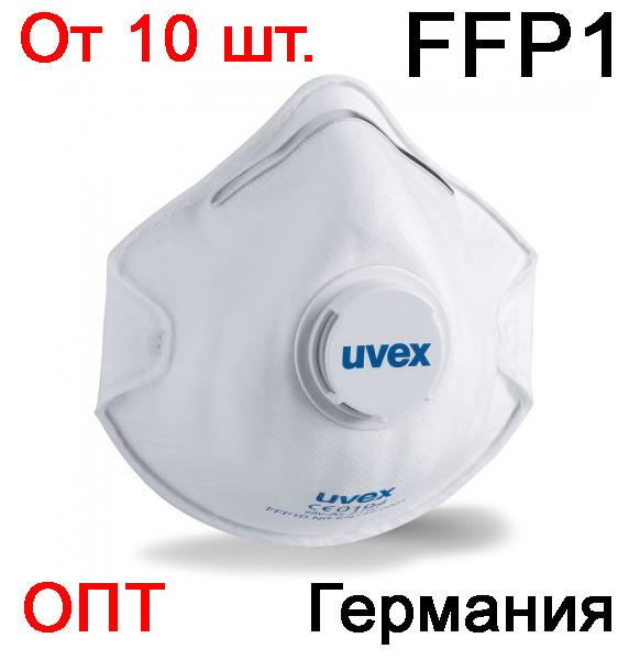 Защитная маска респиратор Uvex 2110 FFP1 с клапаном (фиксатор для переносицы захисна маска респіратор)