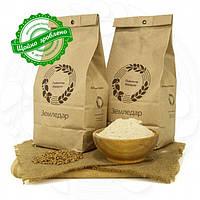 Пшеничне цільнозернове жорнове борошно 0,5 кг сертифіковане без ГМО