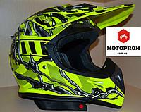 Шлем кроссовый ,шлем эндуро HF-116 РАЗМЕР М- NEON YELLOW Q70