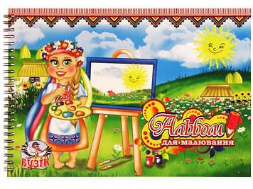 Альбом-планшет для малюв. на пруж. 25/120 A4/Фолдер/(6)(30)(36)