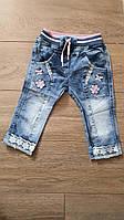 """Лосины детские под джинсы на девочку 2-4 года """"SALE"""" купить недорого от прямого поставщика"""