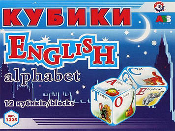 """Кубики пласт. """"Англійська Абетка"""",12 кубиків,""""Технокомп"""" №1325(47)"""