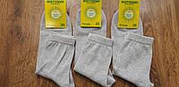 Мужские носки ЛЕН-100%,Житомир, фото 1