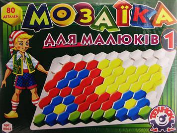 """Мозаїка для малюків-1 """"Технокомп"""",80дет. №2063(11)"""