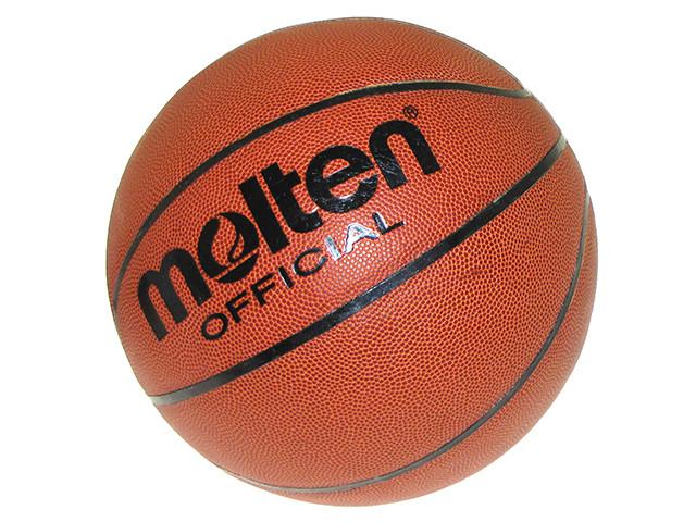 "М`яч баскетбол. ""Molten"" №GP-7(15)"