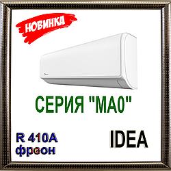Кондиционер Idea ISR-24HR-MA0-DN1 серия MA0 inverter,недорогая инверторная сплит-система до 70 м2