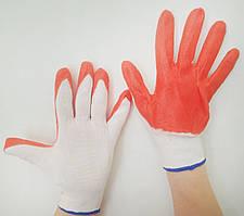 Перчатки стрейч женские с ПВХ напылением, оранжевые, размер 8-9