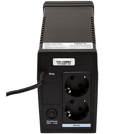 Источник бесперебойного питания LogicPower LPM-825VA-P(577Вт), фото 2