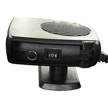 Автомобильный обогреватель салона Avto Heater fan 12V от прикуривателя портативный авто обогрев машины