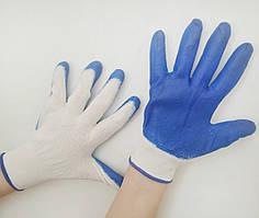 Перчатки стрейч женские с ПВХ напылением, синие, размер 8-9