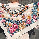 Танец феи 1673-0, павлопосадский платок шерстяной  с осыпкой (оверлоком), фото 3