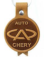 Автобрелки з шкіри CHERY Чері брелок для ключів, фото 1